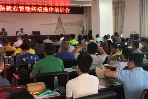 迈联科技为柳州市社保智能终端部署工作添助力 连续开展多场现场培训